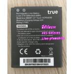 แบตเตอรี่ True Smart 3.5 Touch (TruemoveH)