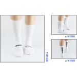 ถุงเท้า Giro สีขาว