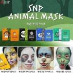 แผ่นมาส์กหน้าลายสัตว์ SNP ANIMAL MASK (10 แผ่น)