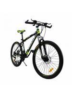"""Mountain Bike 26"""" TANK จักรยานเสือภูเขา 26 นิ้ว"""