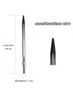 Eurox ดอกสกัด แหลม 0810 ยาวพิเศษ 17x400 mm.