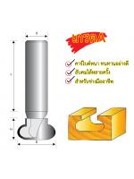 Eurox ดอกเราเตอร์คว้านมือจับ 3/4 (3,7) SP