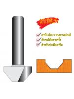 Eurox ดอกเราเตอร์ (4,7) 46 หัวตัด 1.1/4 SP