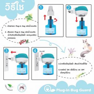 Refill - Plug In Bug Guard