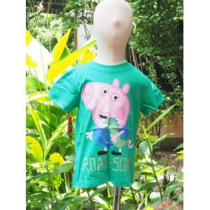 George Pig size 2yrs