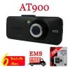 กล้องติดรถยนต์ AT900 รุ่นท็อปสุดของซีรี่ส์ AT ให้ภาพคมชัดทั้งกลางวันและกลางคืน
