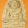 พระครูอดุยคุณาธาร (หลวงพ่อหวน) ว่านขาวเตารีด รุ่นสร้างศาลาการเปรียญ ปี 2550
