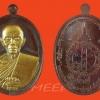 หลวงพ่อคูณ รุ่นปาฏิหาริย์ EOD เหรียญรูปไข่ ปั๊มครึ่งองค์ เนื้อทองแดงรมดำ หน้ากากทองระฆัง หมายเลข ๒๐๕๔