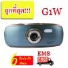 กล้องติดรถยนต์HD DVR รุ่นG1W รุ่นยอดฮิตตลอดกาล ขายดีมาก !!! ต้นตำรับ WDR กลางคืนคมชัดสุดๆ ราคาถูกที่สุด !!!