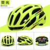 หมวกกันน๊อค จักรยาน ScoHiro-Work สีเหลือง