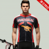 เสื้อปั่นจักรยาน แขนสั้น Vansydical