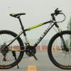 จักรยานเสือภูเขา DOMOD Size 17 สีดำเหลือง 24 เกียร์ แถมฟรี ของแถม 6 รายการ