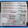 ธนบัตร ชนิดราคา ๒๐ บาท แบบ ๑๒ ด้านหลังเป็นรูปพระบรมราชานุสาวรีย์พระเจ้าตากสินมหาราช สภาพ Unc.
