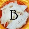 รังนกทำความสะอาด เกรด B ราคา 32,000 / kg
