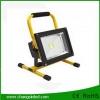 โคมไฟเอนกประสงค์ Floodlight rechargeable 30w