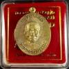 หลวงพ่อคูณ รุ่นปาฏิหารย์ EOD เหรียญหล่อโบราณ ปาฏิหาริย์ ๙๐ พิมพ์ครึ่งองค์ เนื้อมหาชนวน