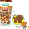 M042 Animal House (Doubutsu no Ouchi) ชุดทำช็อคโกแลตรูป หมี แสนน่ารักและบ้านของมัน (ทานได้)