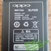 แบตเตอรี่ ออปโป้ Find 5 (OPPO X909) BLP539