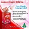 Ausway sugar balance ราคาส่ง ฟรี ออสเวย์สมดุลน้ำตาลในเลือด