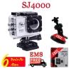 กล้องติดรถยนต์ SJCAM SJ4000 WIFICAM กล้องaction cam เอนกประสงค์ ของแท้ 100% (สีเงิน)