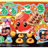 M007 Kracie - Popin Cookin Kurukuru Takoyaki ชุดทำทาโกยากิ ทำเสร็จแล้วกินได้จริง