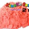 P079 ทรายนิ่ม Kinetic Sand ทรายสีแดง แพ๊คสุดคุ้ม น้ำหนัก 2000 กรัม สำเนา