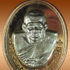 เหรียญมหาจตุรทิศ ไตรมาสเจริญพร ๕๓ หลวงพ่อทวด - พ่อท่านเขียว เนื้อทองทิพย์ หน้ากากอัลปาก้า
