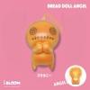 I004 I-Bloom squishy SUGER DOLL Brown 2016 ลิขสิทธิ์แท้ ญี่ปุ่น