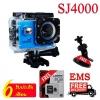 กล้องติดรถยนต์ SJCAM SJ4000 WIFICAM กล้องaction cam เอนกประสงค์ ของแท้ 100% (สีฟ้า)