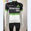 ชุดปั่นจักรยาน Dimension Data เสื้อปั่นจักรยาน และ กางเกงปั่นจักรยาน