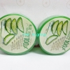 Aloe Vera Soothing Gel 100% เจลอโลเวร่า By Nature Perfect