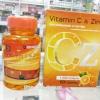 Vitamin C & Zinc Complex Tablets วิตามิน ซี แอนด์ ซิงค์ คอมเพล็กซ์ ช่วยผิวขาวกระชับ