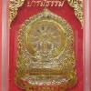 หลวงปู่คำบุ วัดกุดชมพู พิบูลมังสาหาร อุบลราชธานี รุ่นบารมีธรรม เนื้ออัลปาก้า แยกจากชุดกรรมการ ๓ โค๊ด หมายเลข ๑๐๒๗