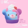 I341 สกุชชี่ Ibloom Magic bear bakery ขนาด cm (Super Soft) ลิขสิทธิ์แท้