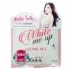 พร้อมส่ง Malissa Kiss White Me Up Sleeping Pack ไวท์ มี อัพ สลีปปิ้ง แพ็ค ผลิตภัณฑ์บำรุงผิวหน้ามาส์ก