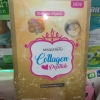 Maquereau Collagen Pure Pure แมคครูล คอลลาเจน เกรด Premium ส่ง 150 บาท