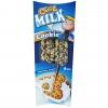 L011 cool milk cookie หลอดเปลี่ยนรส เวอร์ชั่นยุโรป cool milk รสคุ๊กกี๊ & ครีม