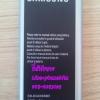 แบตเตอรี่ซัมซุง Galaxy S5 mini (Samsung) I9600