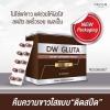 DW Gluta ดี ดับบลิว กลูต้า สูตรขาวไว 2 เท่า ส่ง 255 บาท
