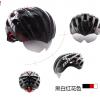 หมวกกันน๊อค จักรยาน Cigna มีแว่นในตัว เปลี่ยนเลนส์ได้ สีดำขาว