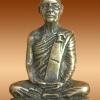 หลวงพ่อจ้อย รูปหล่อ รุ่นสร้างศาลาวัดปางมะค่า ปี 2535