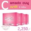 amado ชมพู อมาโด้สำหรับผู้หญิง กล่องสีชมพู 3 กล่อง กล่องละ 750 บาท