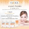 Ozee gluta mix โอซีกลูตามิกซ์ ส่งฟรี