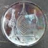 เหรียญยันต์กลมพระครูอดุยคุณาธาร (หลวงพ่อหวน) วัดนิคมประทีป(โคกหล่อ) ตรัง เนื้อทองแดงรมดำ ขนาด 4 ซม.