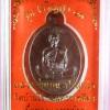 หลวงพ่อคูณ รุ่นเจริญพร ๑๙ เนื้อทองแดงรมมันปู
