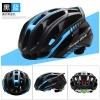 หมวกกันน๊อค จักรยาน ScoHiro-Work สีดำฟ้า