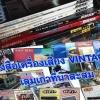 หนังสือเครื่องเสียงและโฮมเธียร์เตอร์ สำหรับผู้สนใจเครื่อง Vintage