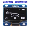 "OLED 1.3"" IIC/I2C Display Module สีขาว"