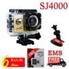 กล้องติดรถยนต์ SJCAM SJ4000 WIFICAM กล้องaction cam เอนกประสงค์ ของแท้ 100% (สีทอง)