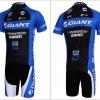 ชุดปั่นจักรยาน แบบชุดทีมแข่ง ทีม GIANT ขนาด L พร้อมส่งทันที รวม EMS